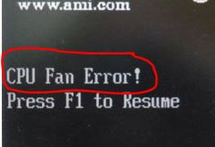 cpu fan error при загрузке как исправить