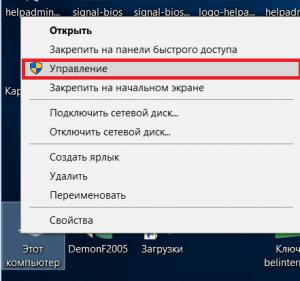 svchost exe грузит память windows 7 решение