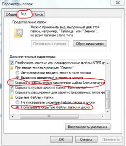 Как включить скрытые папки в Windows 7, Windows 8, Windows 10