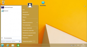 как в windows 8.1 сделать пуск как в windows 7