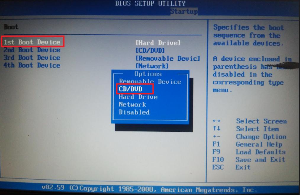 Как в биосе поставить загрузку с диска? HelpAdmins.ru
