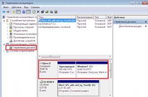 как увеличить размер диска с за счет диска d в windows 7