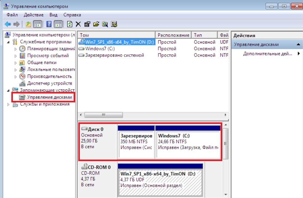 Как разбить жесткий диск на разделы в windows 7 без потери ...