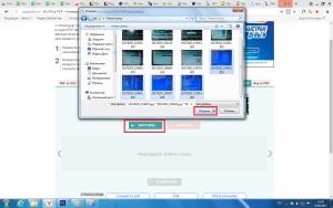 объединить jpg файлы в один pdf онлайн