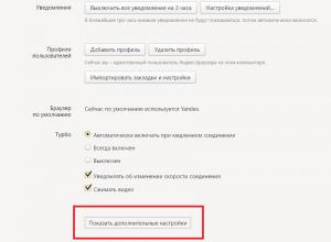 Как убрать сохраненный пароль вконтакте в браузере Яндекс?
