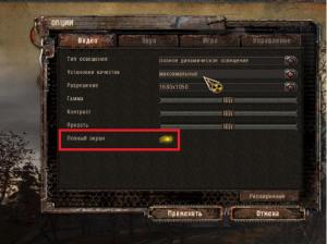 как убрать панель задач внизу экрана на windows 10 во время игры