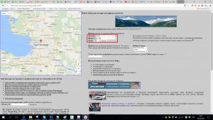 найти по координатам место на карте яндекс