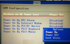 restore on ac power loss