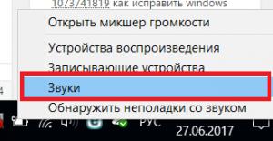 ошибка файловой системы 1073741819 как исправить windows 10