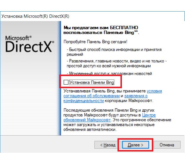 Xinput1 3. Dll скачать для windows 7 64 скачать.