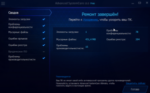 программа для чистки компьютера от мусора для windows 10