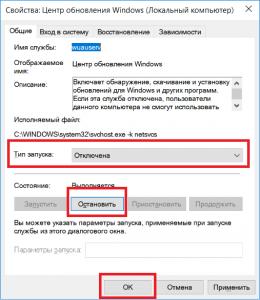 какие службы можно отключить в windows 10 для лучшего быстродействия