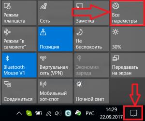 где поменять разрешения экрана в Windows 10