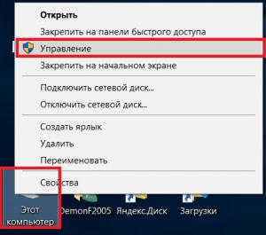 После установки windows 10 не видит диск D