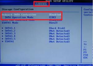 убедитесь что контроллер данного диска включен в меню bios компьютера