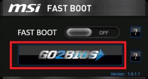 программа MSI Fast Boot