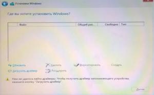 no bootable device hit any key на ноутбуке что делать