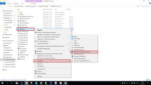 добавить в автозапуск в Windows 10
