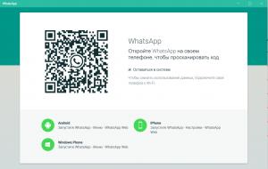 установка русского ватсап на компьютер