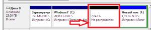 Как увеличить размер диска с за счет диска d в windows 7?