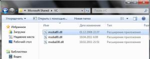 msdia80.dll что это