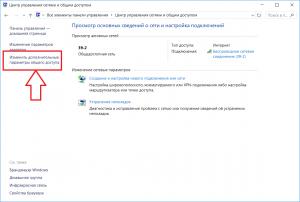 ввод сетевых учетных данных windows 10 как убрать