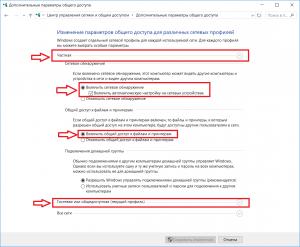 Как убрать сетевой пароля в windows 7