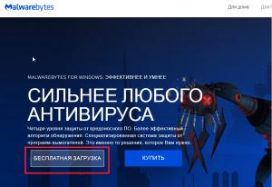 Реклама в браузере открывается сама как удалить?
