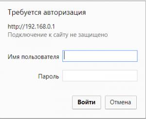 как узнать кто подключен к моему wifi роутеру tp-link