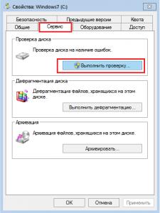 """как убрать """"файл поврежден""""?"""