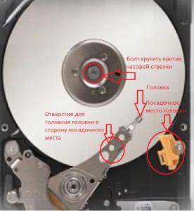 что делать, если жесткий диск щелкает и не определяется