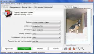 драйвер для HP Scanjet 2200c windows 7
