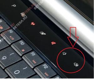 Как прибавить звук на ноутбуке с помощью клавиатуры