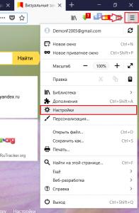 Почему в Mozilla Firefox Веб страница замедляет браузер