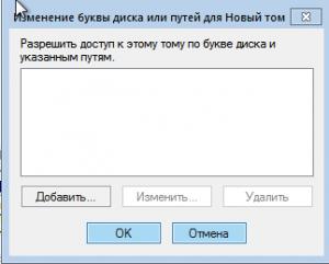 нет диска D после переустановки windows