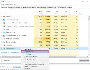 Как убрать панель задач внизу экрана на windows 10 при просмотре видео