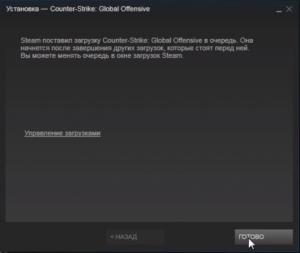 Как указать путь к игре в steam если игра уже установлена на компьютер