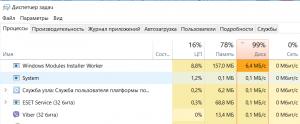 Установка обновлений в windows 10