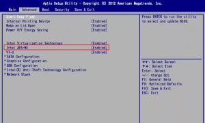 опция Intel AES - NI в bios