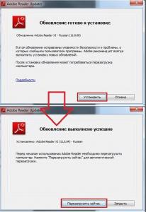 что такое Adobe updater startup utility