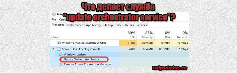 Update orchestrator service