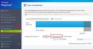 Что такое Over Provisioning в настройках SSD Samsung