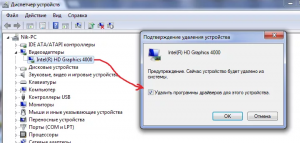 не запускается вайбер на компьютере windows 7
