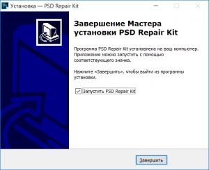 PSD Repair Kit