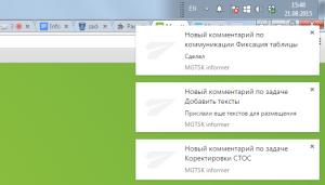 как в яндекс браузере отключить показ уведомлений с сайтов