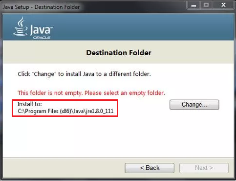 ошибка при установке java - This folder is not empty