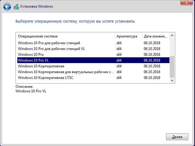 что значит Windows VL?