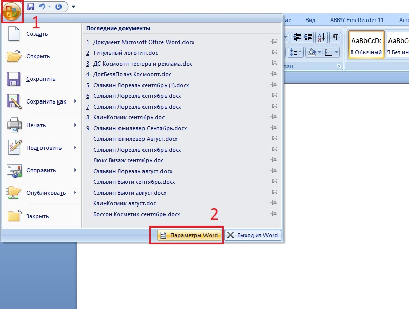 как сделать переключение режимов вставки и замены в word кнопкой Insert