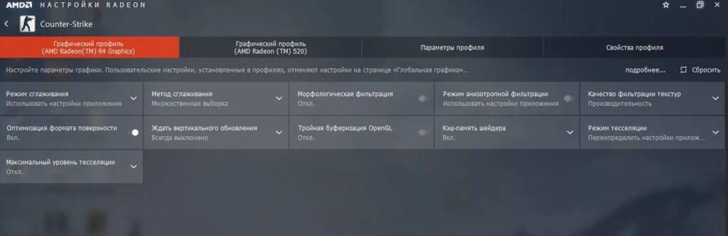 amd radeon settings что это за программа и нужна ли она