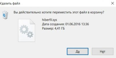 Можно ли удалить файл hiberfil.sys в windows